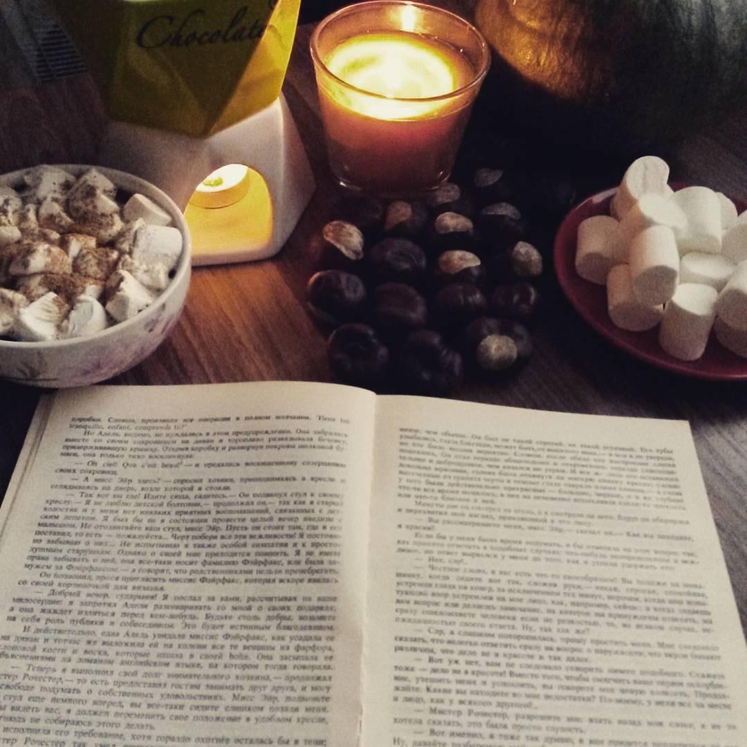 Осенняя атмосфера: какао с маршмеллоу, свечка, фондюшница, тыква, каштаны и Джейн Эйр